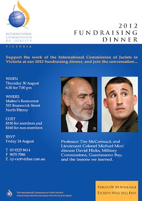 FundraisingDinner-Aug2012-flyer